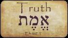 Truth Emet Hebrew Message Card