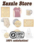 Hebrew Gifts on Zazzle
