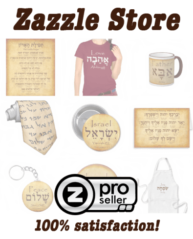 Zazzle Store & International Orders