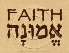 Faith Hebrew Poster (ECO)