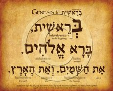 Genesis 1:1 Hebrew Poster (ECO)