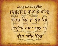 Joshua 1:9 Hebrew Poster (V.1)
