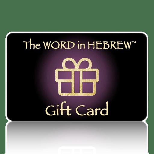 Hebrew Gift Cards